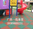 上林游乐场安全地垫优质施工团队,游乐场安全地垫施工流程