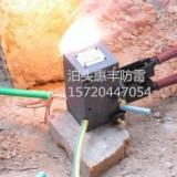 放热焊接模具黑龙江地区接地系统的放热焊接施工工艺