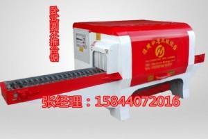 吉林省锯木头机器多少钱厂家直销中旭木工机械设备