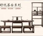 成都红木家具实木家具禅意家具古典家具批发定制