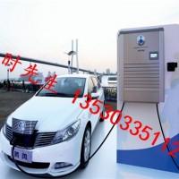 南湾电动汽车充电桩低价_直流充电桩低价