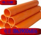 供应pvc电缆管电力管批发好管道巨联造厂家直供价格低