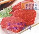 加拿大牛肉进口深圳怎么清关
