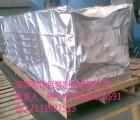 【供应】专业生产机器海运真空包装袋|铝箔立体袋