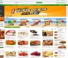 东莞网页制作公司,专业的网站设计哪里有提供