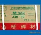 供应埋弧焊丝Ф4.0mm(天津金桥)
