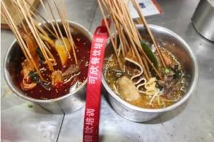 重庆火爆项目钵钵鸡技术培训特色小吃钵钵鸡技术培训在哪里学