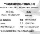 在广东定制的家具请货代公司帮我海运到澳洲悉尼
