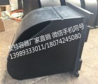 安吉滚塑包装箱壳体加工/滚塑磨具制作