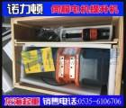 伺服电机提升机200kg,汽车装配用伺服电机提升机,现货
