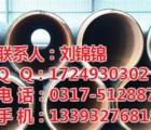 元圣管道(图),聚氨酯发泡保温钢管,聚氨酯发泡保温钢管