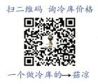 北京苗木恒温恒湿冷库安装价格建造公司