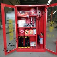 北京宏宝微型消防站配置柜厂家直销