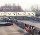 济南市长途汽车总站南区收车区东墙媒体广告招商