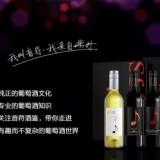 澳洲进口西拉红葡萄酒――AWJS紫音符