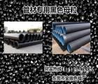广州pvc专用注塑高光黑色母粒生产厂家批发