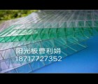 华阴耐力板厚度广告宣传栏面板经销商
