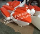 舟山定制滚塑设备磨具/厂家直销高密度种子想