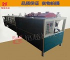 防腐木表面碳化机 厂家直销木材碳化机械设备