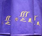 隆利工厂直销批发美发、足疗保健毛巾 汽车美容打蜡巾 超柔吸水