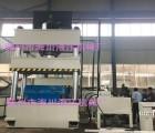 供应630T玻璃钢模压液压机 热销汽车配件成型机
