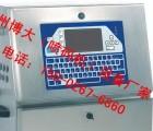 武山喷码机/武山农副产品袋子生产日期喷码机/礼品盒打码机报价