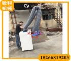2.2KW单臂壁挂式焊烟吸尘器电焊车间专用烟雾净化器