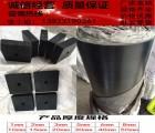 黑色橡胶板绝缘胶垫胶皮防滑耐磨减震垫 高弹性橡胶10mm