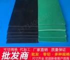 防静电台垫 防静电橡胶板 桌布 实验室桌垫 防静电皮 耐高温
