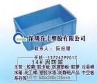 大型塑料物流箱|广州物流箱|深圳中空板型号表(查看)
