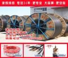 石家庄津成、西安津成、太原津成、天津津成电线电缆销售中心