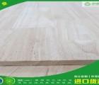 中国海南橡胶木――广东哪里有供应价格合理的泰国橡胶木指接板