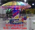 国庆节热销的新型儿童游乐设备七彩飞椅伊童乐供应