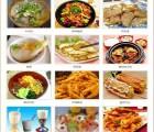 小吃培训班|林州小吃培训|王广峰小吃培训学校