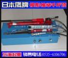KP-15楔形推举千斤顶,印刷设备移运用千斤顶,一机两用