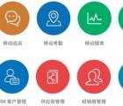 泛微出席上海医疗信息化峰会 分享医疗行业协同oa实践