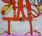 护腰定位腰带|可调定位安全绳、水平防坠安全带a7型号