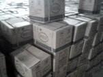 德昌伟业 母料系列 砂浆王母料  规格:25/公斤
