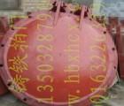 供应湖北省襄阳市铸铁圆拍门,整体折叠拍门