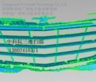 丹阳汽车中网配件三维扫描抄数