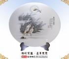 家装饰品陶瓷赏盘 陶瓷周年庆陶瓷纪念盘 定制