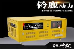 房车专用20KW大型汽油发电机SHL20T