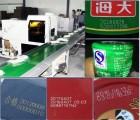 薄膜二维码在线赋码设备|万霆激光喷码机 采集信息准确|