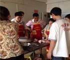 小吃创业紫金八刀汤培训,紫金八刀汤的做法,八刀汤培训班