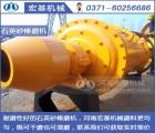 铁矿石棒磨机钢棒哪个厂家性能好,在云南保山成为香饽饽