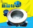 香港毛巾脱水机 被子被套离心甩干机 拖鞋脱水机 厂家直销