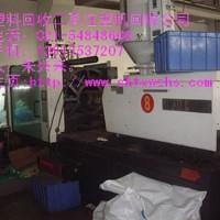 上海专业回收二手机床