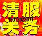 美国原装进口品,GNC美国品香港清关到深圳