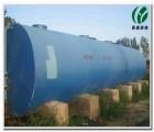 养殖污水处理工程/投资省/效率高/达标排放