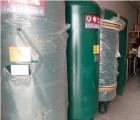 上海申江压缩空气储气罐_碳钢压力储气罐0.3/0.6/1立方